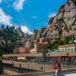Stock Photo: Montserrat