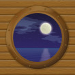 Royalty-Free Stock Photo: Night sea in a ship window