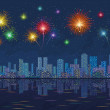 Night city landscape with fireworks, seamless — Stock Photo #46489583