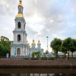St. Nicholas Naval Cathedral in St.Petersburg - Stock Photo