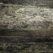 Old dark wooden boards surface — Stock Photo