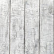 White wooden wall background texture with natural pattern — Stock Photo