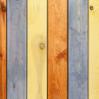 Background texture of colorful wooden lining boards wall — Stock Photo