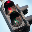 Red stop signal of urban street pedestrian traffic light — Stock Photo #38826605