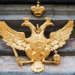 Golden double eagle on stone wall. Coat of arms of Russia — Stock Photo #48688865
