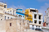 Traditional colorful living houses of Medina. Tangier, Morocco — Stock Photo