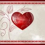 coração e folhas — Vetor de Stock  #8762806