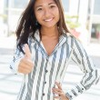 Confident asian beauty — Stock Photo