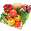Stock Photo: Fresh vegetables close up