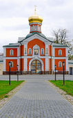 Iversky male monastery in Valdai, Russia. — Stock Photo