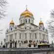 Stock Photo: Christ Savior Cathedral in Moscow, Russia
