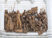 A fragment of the Cathedral of Christ the Savior. Bronze multi-f — Stock Photo