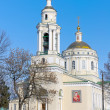 Cathedral of the Archangel Michael. Russia. City Orel. - Stock Photo