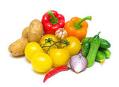 Fresh vegetables on white background close-up — Stock Photo
