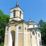 Village Spassky-lutovinovo. Church. Memorial estate Russian wri — Stock Photo #27821497
