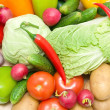 Still life of fresh vegetables. horizontal photo. — Stok Fotoğraf #28282071