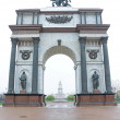 The Arc de Triomphe in the city of Kursk. Russia. — Stock Photo