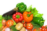 Ripe fresh vegetables on a white background closeup — ストック写真