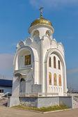 Russia. Orel. Chapel of Alexander Nevsky. — Stock Photo
