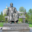 Russia, Orel. Monument to the writer Nikolai Leskov — Stock Photo #46131933