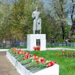 Постер, плакат: Monument to the heroes of the Great Patriotic War 1941 1945