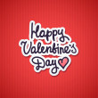 Happy valentine's day — Stockvectorbeeld