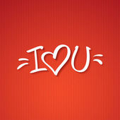 I love you text — Stockvector