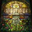 Stock Photo: Beautiful Stained Glass Church Window