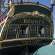 Stock Photo: HMS Bounty Ship Title