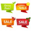 Sale Origami Banners Set — Stock Vector