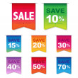 Discount Labels — Stock Vector #22589349