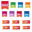 Discount Labels And Ribbons Set — Stock Vector #22712865