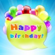 Birthday Day Card With Colorful Balloons — Stock Vector