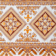 Embroidered good by cross-stitch pattern - Foto Stock