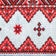 Embroidered good by cross-stitch pattern — Foto de Stock