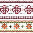 Stock Vector: 2 seamless embroidered goods like handmade cross-stitch ethnic Ukraine pattern