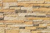 Stone wall as textured background — Stock Photo