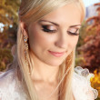 Beautiful bride woman outdoors portrait — Stock Photo