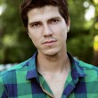 Portrait of Young handsome man, outdoors portrait, face — Stock Photo