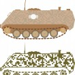 Постер, плакат: Personnel Carrier