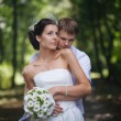 Wedding portrait of couple — Stock Photo