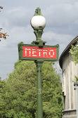 Metro sign, french subway — Stock Photo