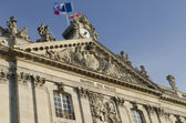 City hall of Nancy, France — Stock Photo