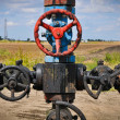 Stock Photo: Industrial pipelines and valve