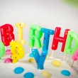 Kids celebrating birthday party — Stock Photo #17990113