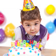 Kids celebrating birthday party — Stock Photo