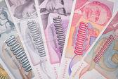 Inflation cash — Stock Photo