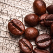 Coffe beans — Stockfoto #23777195