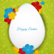 Easter green background with eggs with place for your text. Vector illustration — Vetorial Stock #22493131