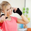 Fitness instructor — Stock Photo #32438911